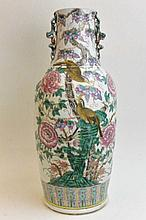 19th C Famille Rose Bird Vase
