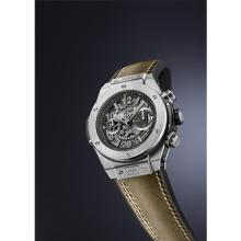 HUBLOT - A unique stainless steel fly-back chronograph wristwatch with skeleton dial and beige luminescent indexes, made especially for the START-STOP-RESET auction to benefit Fond?Action., 2016