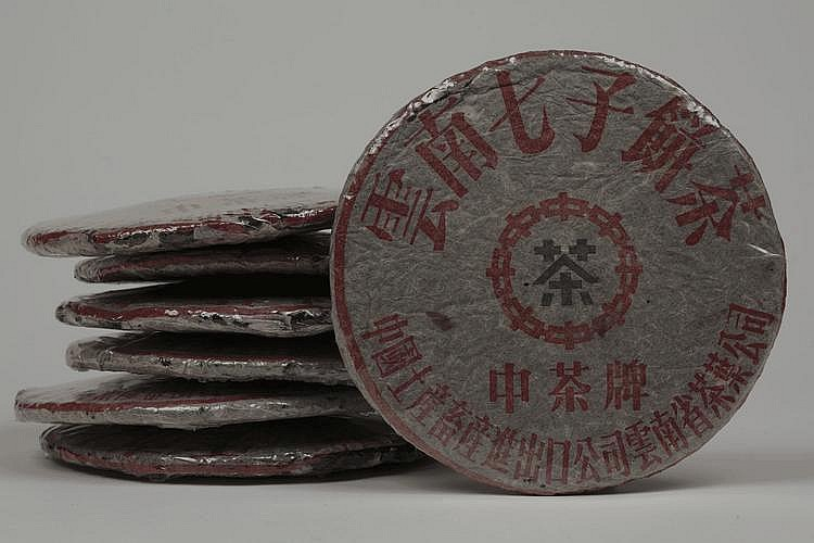 1980 TRADITIONAL CHINESE ZHONG CHA