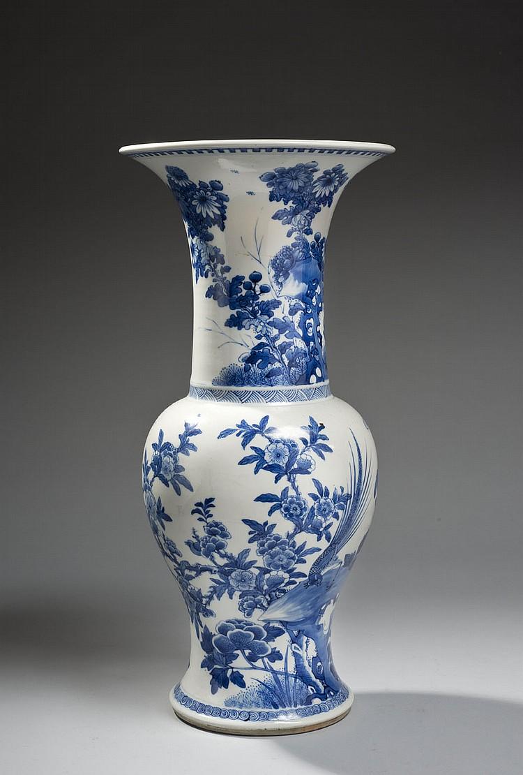 Céramique de la Chine Époque KANGXI (1662-1722) Vase de forme