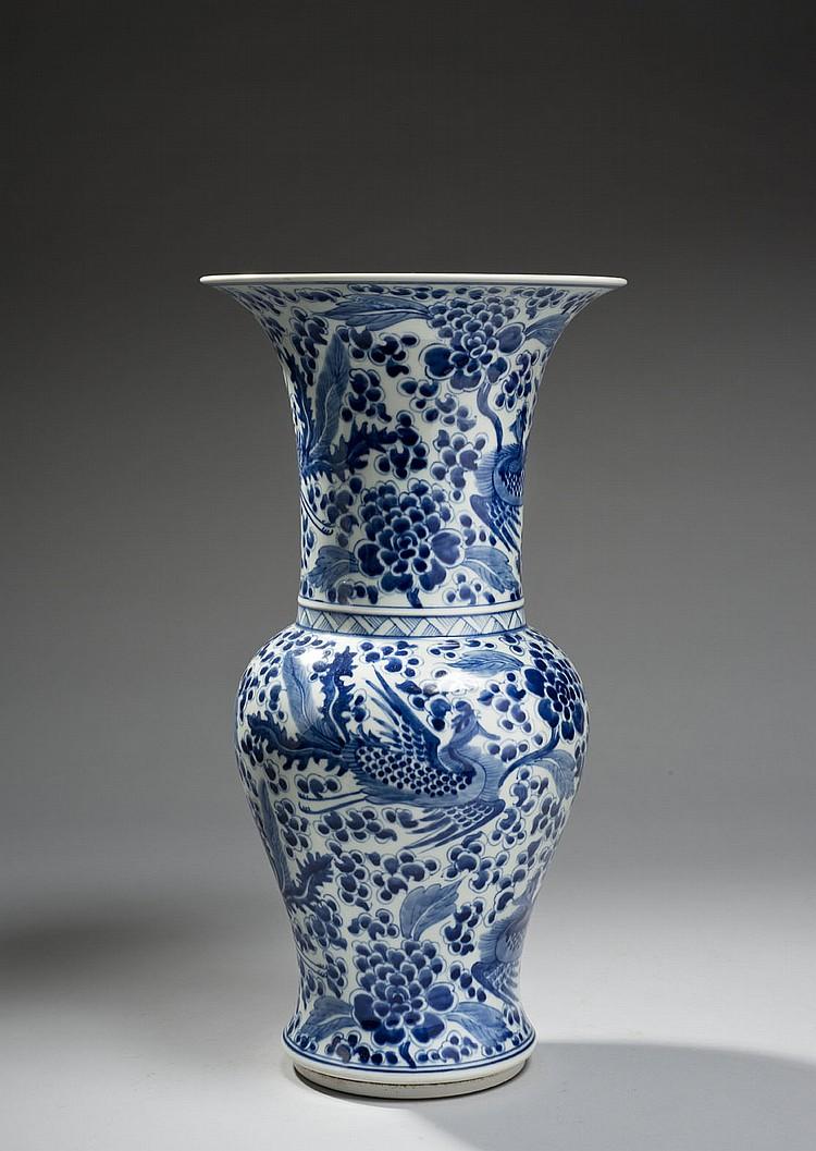 Céramique de la Chine Époque XIXe siècle Vase de forme