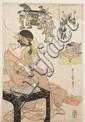 Estampes japonaises Kitagawa Utamaro (1753-1806)