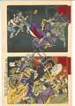 Estampes japonaises Yoshitoshi (1839-1892) Quatre oban tate-e de la série