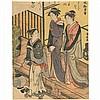 Art du Japon, succession de Mme X