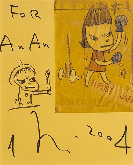 Yoshitomo NARA (né en 1959) For An An, 2004