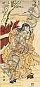 Katsukawa Shunei - Hosoban tate-e, jeune garçon en