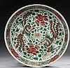 CHINE Époque KANGXI (1662-1722) Coupe en porcelaine décorée en émaux polychromes dits