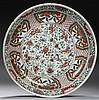 CHINE Époque KANGXI (1662-1722) Grande coupe en porcelaine décorée en émaux polychromes dit
