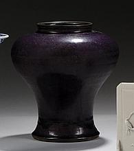 CHINE Époque MING (1368-1644) Vase de forme
