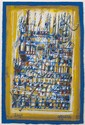 Manuel CARGALEIRO (né en 1927) Composition, 2005