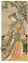 SHUNEI KATSUKAWA (1762-1819) Portrait en pied d'Ichikawa Komazo II Sur un fond gris se détache l'acteur Ichikawa Komazo II (actif ...