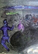 Marc Chagall - Bryaxis's Dream Part 2 - Lithograph