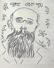 Lithograph Portrait de Bourgeat after Henri Matisse