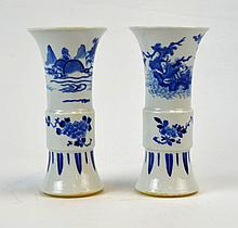 Chinese Porcelain Pair of Beaker Vases