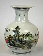 Chinese Porcelain Famille Rose Bulbous Vase