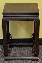 Chinese Hardwood End Table