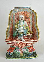 19th c. Chinese Muticolor Seated Happy Buddha