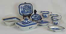 7 19th c. Chinese Blue & White Porcelain Pieces