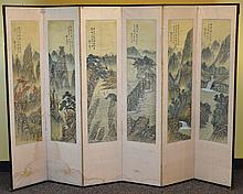 Chinese Six Panel Floor Screen