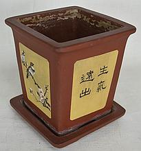 19th c. Chinese Yixing Planter with Under Plate