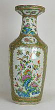 19th c. Chinese Porcelain Famille Medallion Vase