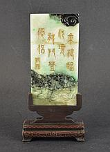 Chinese Carved Jadeite Table Display Screen