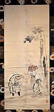 Japanese Watercolor Painting