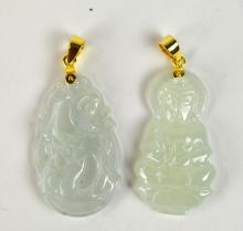Two Chinese Carved  Jadeite Pendants w/ Gold
