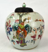Chinese Porcelain Bulbous Lidded Vase