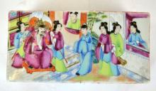 Chinese Porcelain Famille Rose Rectangular Box