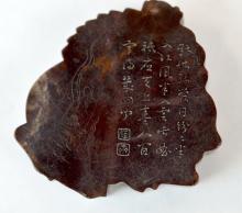 Rare Chinese Carved Soapstone Mini Brush Washer