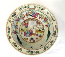 Chinese Large Porcelain Famille Rose Center Bowl