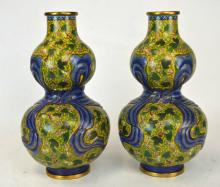 Pair Chinese of Cloisonne Gourd-Shaped Vases