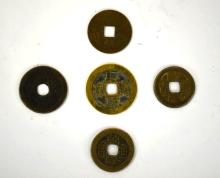 Five  Antique Chinese Coins