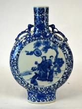 Chinese Porcelain Blue & White Moon Flask