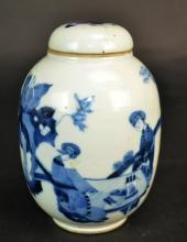 Chinese Porcelain Blue and White Lidded Vase