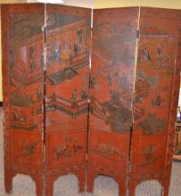 19th Cen. Chinese Four Panel Lacquer Screen