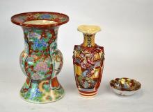 Chinese Porcelain Vases & Bowl