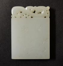 Chinese Carved White Jade Plaque With Flower