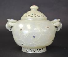 Fine Carved Chinese Jade Censer w. Cover