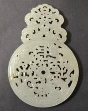 Chinese Carved White Jade Plaque With Animal