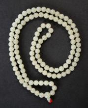Chinese Carved White Jade Beads  Necklace.