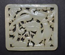Chinese Open Work Carving Jade Plaque