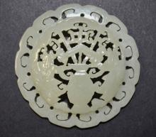 Chinese Carved Round Jade Plaque