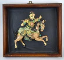 Chinese Shiwanyao Porcelain Figure