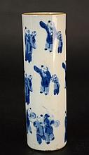 Chinese Porcelain Blue and White Beaker Vase