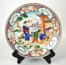Chinese Famille Rose Medallion Plate