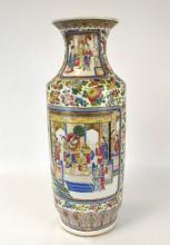 19th C. Chinese Porcelain Rose Medallion Vase