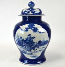 Chinese Blue & White Porcelain Ginger Jar