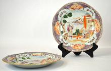Pair of Export Chinese Porcelain Medallion Plates